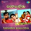 Dasara Bullodu (Original Motion Picture Soundtrack)