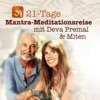 21-Tage Mantra-Meditationsreise ジャケット写真