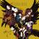 Starlight - EP