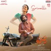 Srivalli [From