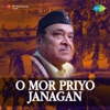 O Mor Priyo Janagan EP