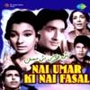 Aaj Ki Raat Badi Shokh  (Male)