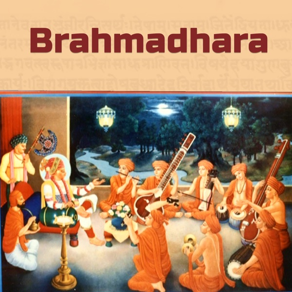 Shree Swaminarayan Mandir Kalupur - Harivar Hirlo Re