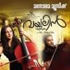 Violin (Original Motion Picture Soundtrack)