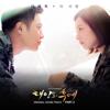 Davichi - This Love artwork