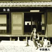 Seikatsu - Kento Handa - Kento Handa