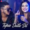 Tujhse Juda Dil