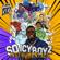 So Icy Boyz Instrumental - Gucci Mane