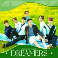 Dreamers - EP - ATEEZ