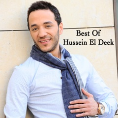 Best of Hussein El Deek