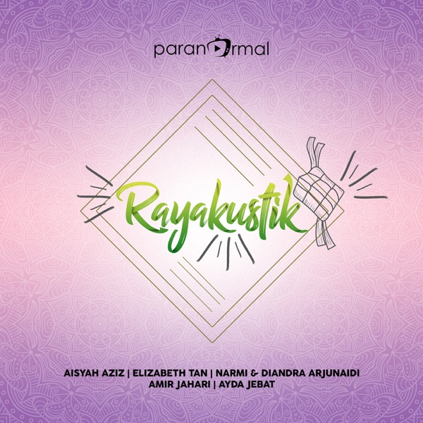 Various Artists - Rayakustik - EP album wiki, reviews