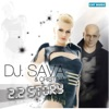 2.2 Story (feat. DJ Sava) - Single, Cristina