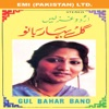 Gul Bahar Bano Urdu Ghazals
