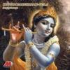 Krishnadarshanam Vol II