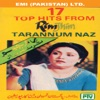 17 Top Hits from Rim Jhim Tarannum Naz