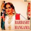 Bardasht / Hangama