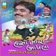 Haso Mara Bapala (Best Collection of Mayabhai Lok Sahitya & Jokes)