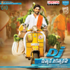 DJ (Original Motion Picture Soundtrack) - EP