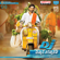 DJ (Original Motion Picture Soundtrack) - EP - Devi Sri Prasad