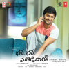 Bhale Bhale Magadivoi (Original Motion Picture Soundtrack)