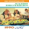 Sabri Brothers New Qawwali s 1990