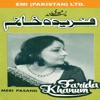 Farida Khanum Meri Pasand Vol 2