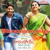Bhramaramba From Raarandoi Veduka Choodham Single