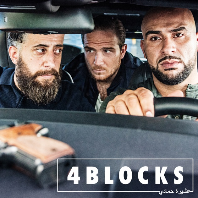 4 Blocks Staffel