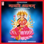 Gayathri Dhyanam