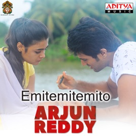 arjun reddy bgm ringtone free download mp3