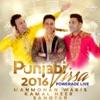 Punjabi Virsa 2016 Powerade Live