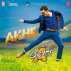 Akhil-The Power of Jua (Original Motion Picture Soundtrack) - EP