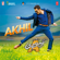Akhil-The Power of Jua (Original Motion Picture Soundtrack) - EP - Anup Rubens & Thaman S.