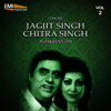 Concert Jagjit Singh & Chitra Singh in Pakistan, 1979 Vol.2
