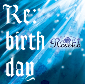 Roselia - Sunkissed Rhodonite