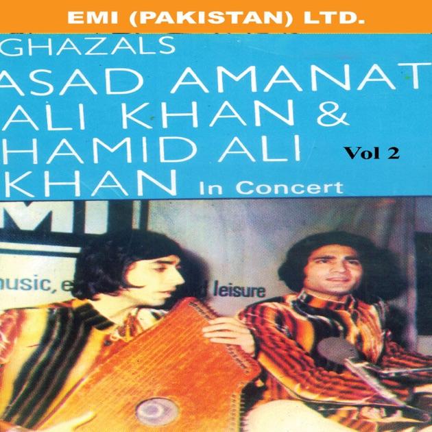 Download Ghazal Insha Jee Utho
