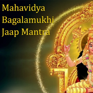 Listen To Mahavidya Kali Mantra Jaap Songs By Chant Central