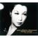 Watashino Sukina Uta (Mes Cheres Chansons) - Noriko Awaya