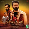 Tiyaan Original Motion Picture Soundtrack EP