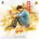 Ninnu Kori (Original Motion Picture Soundtrack) - EP - Gopi Sundar