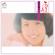 Anata Ni Ageru - Mineko Nishikawa