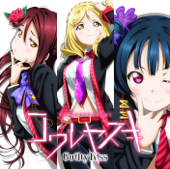 Kowareyasuki - Guilty Kiss