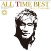 ALL TIME BESTの詳細を見る