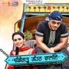 Chandigarh Rehn Waaliye with Raftaar Bunty Bains Desi Crew Single