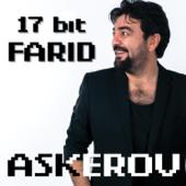 Если это не любовь - Farid Askerov