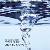 Meaning of the Chun Bu Kyung