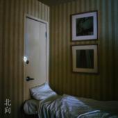 Hemi's room (feat. OHHYUK)