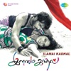 Ilamai Kadhal (Original Motion Picture Soundtrack) - EP