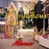 Hannah - Mama Grafik