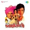 Sankoch